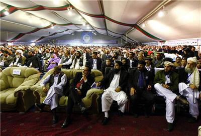 afghan-peace-meeting