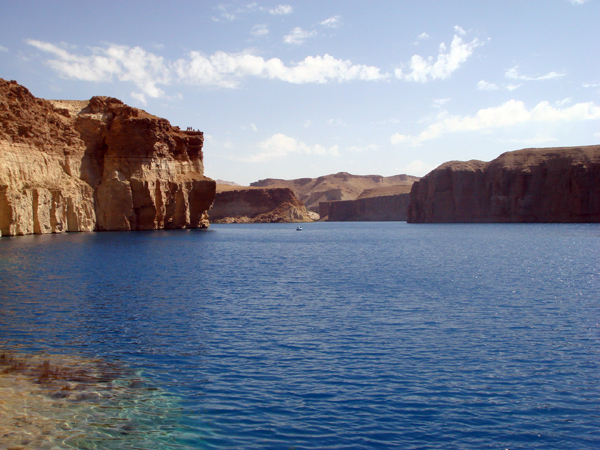 Band-e-Amir