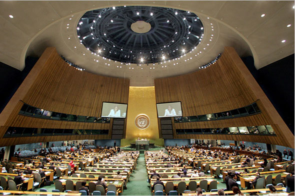 A view of the United Nations General Assembly Hall