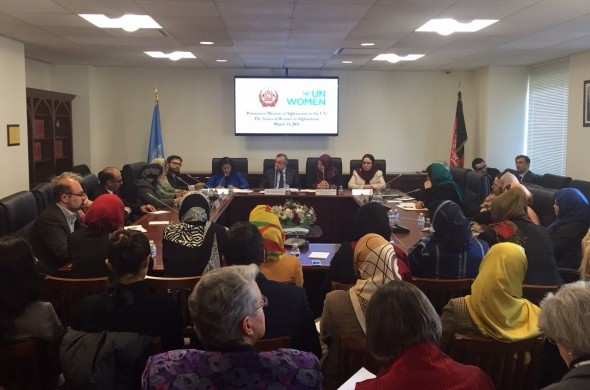 The Permanent Mission of Afghanistan an UN Women Host a Panel Discussion on the Status of Women in Afghanistan
