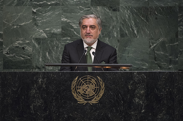 United Nations Summit to adopt the post-2015 development agenda